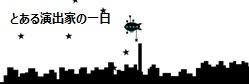 oda-blog
