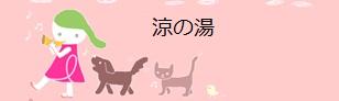 su-blog